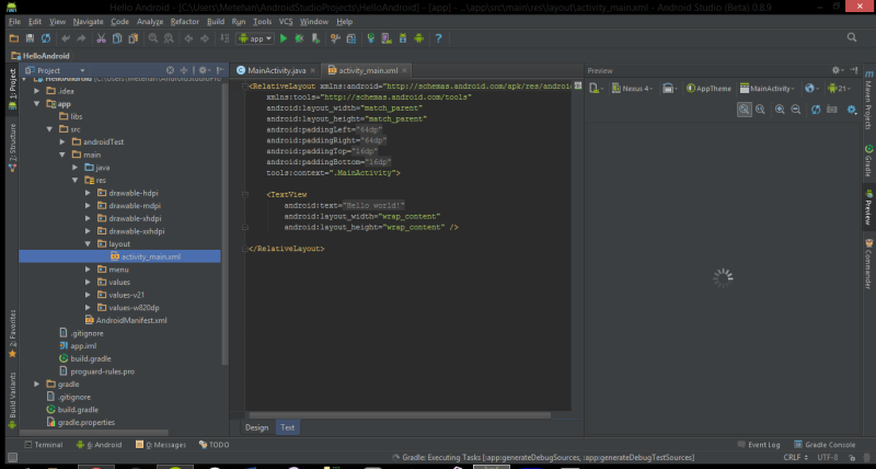 android-studio-7